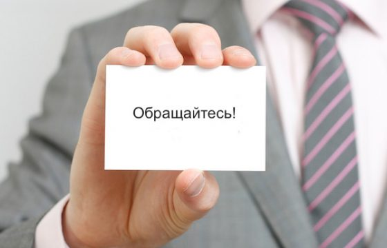 CTA (Call to action или призыв к действию) в рекламе